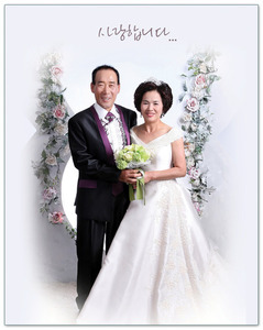 ★결혼기념일★