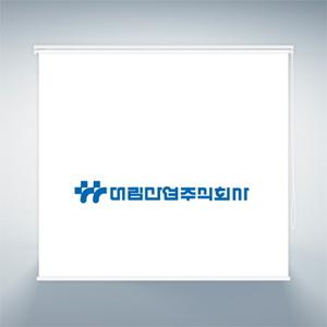 기업광고 1