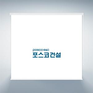 기업광고 7