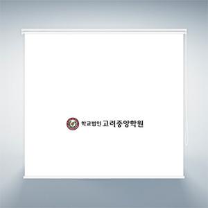 기업광고 13
