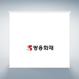기업광고 20