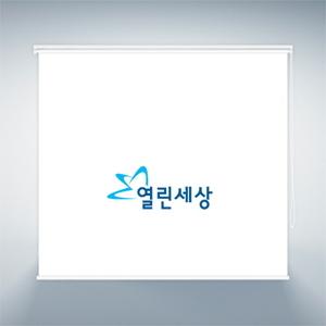 기업광고 21